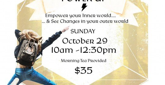 Only 4x tickets remaining for Danielle's 'Power Up' Workshop on Sunday Oct. 29!